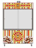 Мини-Киоски и торговые стойки для продажи пончиков